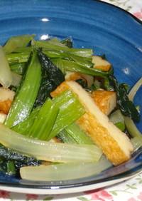 小松菜とさつま揚げの炒め物