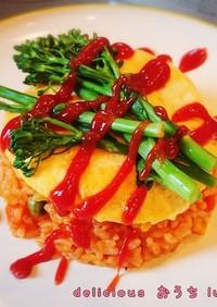 山口野菜はなっこりーのオムレツライス