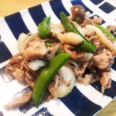 スナップエンドウと豚肉のウマ塩炒め★