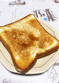 卵焼き器で簡単!クイニーアマン風トースト