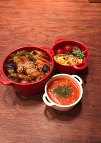 お弁当・・・66鶏肉と野菜の黒酢あん弁当