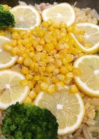 時短☆ご飯から作るレモンパエリア