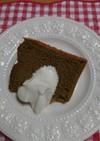 抹茶と黒豆のシフォンケーキ