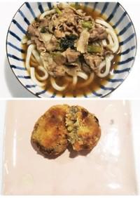 肉じゃがリメイク★肉うどん&コロッケ
