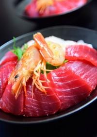 タレも美味しいお家で外食気分の海鮮丼
