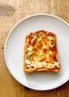 厚切り食パンで大満足ピザトースト