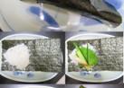 手巻き寿司:長&短と巻き方 ←自分用覚書