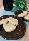 チーズ☆塩胡椒クッキー(無水鍋QC