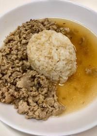 鯛出汁鶏キーマカレー試作ver.2