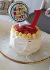 簡単☆1歳の誕生日ケーキ☆