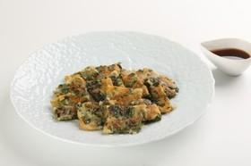 【米粉】モロヘイヤのカリカリ焼