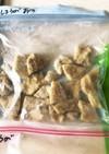生姜の保存方法 おろしとスライス