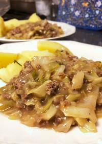 超簡単★伝統的ドイツ料理★煮込みキャベツ