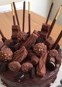 マッド チョコレートケーキデコレーション