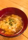 和風☆ふんわり卵スープ