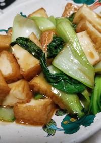 チンゲン菜と厚揚げのオイスターソース炒め
