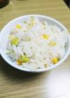 冷凍枝豆とコーン缶で枝豆コーンご飯