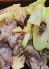 牛肉・長ねぎ・筍のガーリック醤油炒め