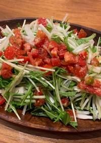 水菜大根サラダとまとドレッシング