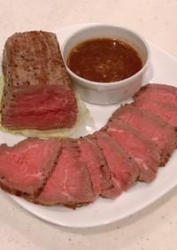 舞茸で柔らか、炊飯器で簡単ローストビーフ
