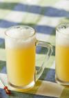 乾杯!ビールのようなリンゴゼリー