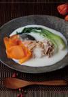 帆立とチンゲン菜の白味噌クリーム煮