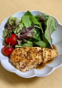 簡単柔らか鶏胸肉のハニーマスタードチキン
