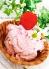市販のバニラアイスで簡単いちごアイス