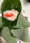 朴葉(ほおば)寿司