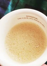 習慣バターコーヒー(ミキサー使用)