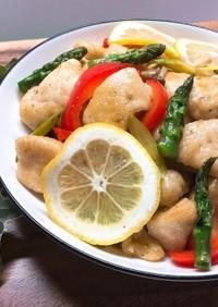 *鶏むね肉とアスパラ野菜のレモン炒め*