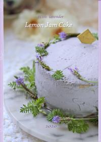 ラベンダー香るレモンジャムのデコケーキ