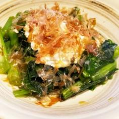 簡単! 冷凍小松菜の洋風お浸し