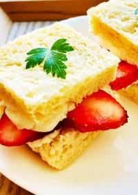 糖質オフ☆苺とチーズのサンド♪