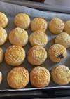 小豆餡と胡桃の月餅