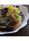 生黒宝きくらげと季節野菜の春雨サラダ