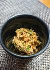 大葉と切干大根と海苔の佃煮☆簡単おつまみ