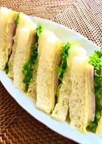 ハムとチーズのカレーマヨ味サンドイッチ