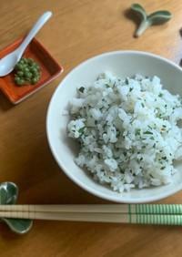 初夏の香り⁑木の芽と山椒のご飯