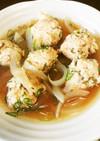 玉ねぎたっぷりの鶏団子のスープ