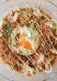 チンで!とろ卵☆米粉とおからのお好み焼き