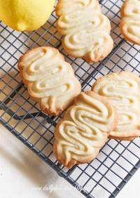 レモン絞り出しクッキー