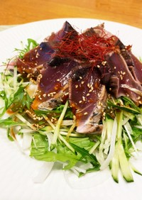 韓国風カツオのたたきサラダ風