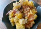 さつまいもとクリチのデリ風サラダ