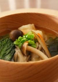 ぽんぽん入れるだけお味噌汁 野菜の冷凍法