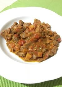 角切り牛肉のトマト味煮⭐︎トルコ