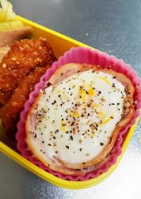 お弁当に☆ポーチドハムエッグ
