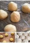 ☆メロンパン☆ (クッキー生地)