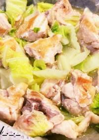 簡単白菜と鶏肉の蒸し焼き