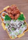 塩昆布と枝豆の混ぜご飯弁当